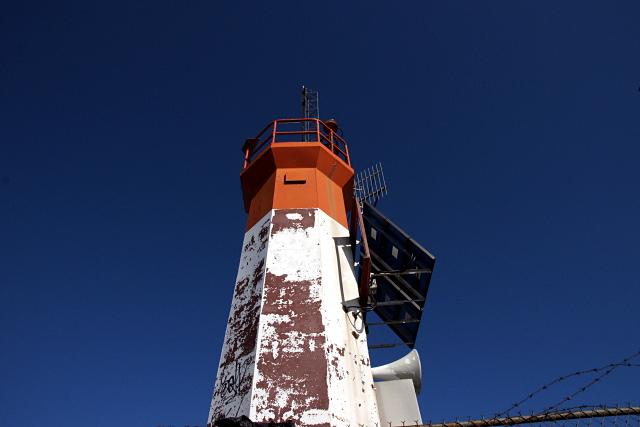 The Leslie Street Spit Lighthouse
