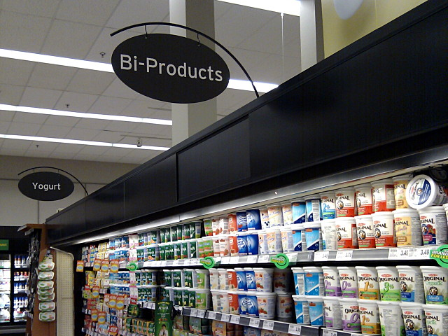 Would you like a delicious bi-product for breakfast?