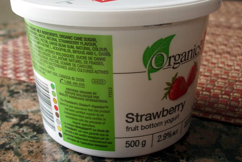 Milk ingredients invade my favourite yogourt