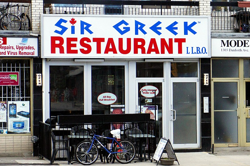 Sir Greek Restaurant