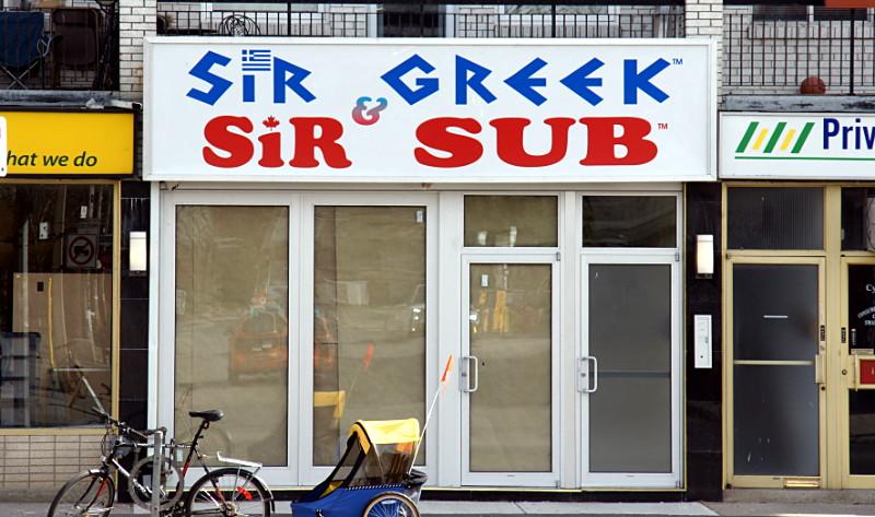 Sir Greek and Sir Sub